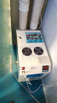 电子厂雾化加湿器 smt车间加湿机