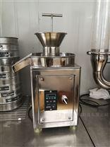 ZLXZ-80型湿法颗粒机