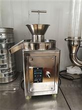 ZLXZ-80湿法颗粒机 冲剂造粒机