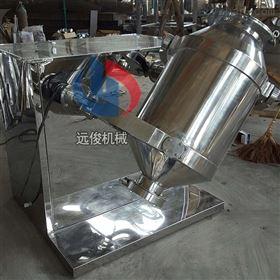 SBH-100三维混合机