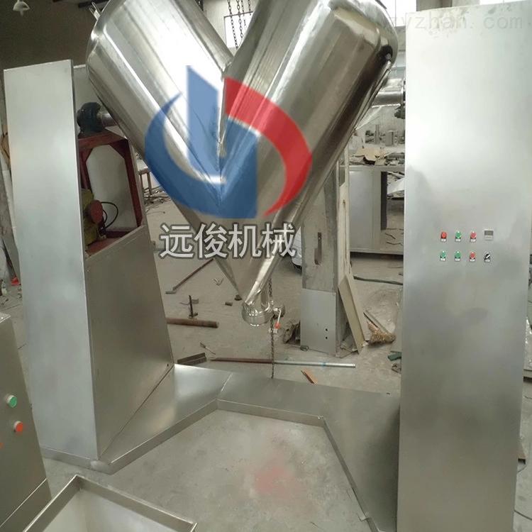 200L干粉V型混合机混料机搅拌机