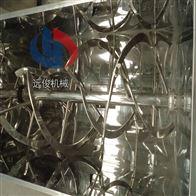 WDHL-1500螺带式混合机
