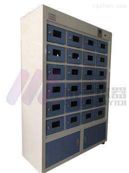 多样品土壤风干干燥箱TRX-24使用方法