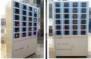 四川土壤烘箱TRX-24多样品风干干燥箱用途
