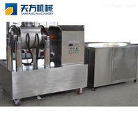 WZJ-6实验室低温超微超细粉碎机500目以上