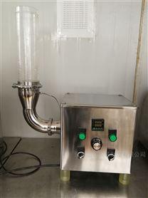 FG小型沸腾干燥机
