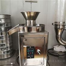 ZLXZ-80苏州湿法颗粒机