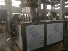 ZLXZ-C800国朗旋转制粒机 旋转造粒机 湿法挤压颗粒机