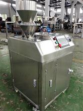 GLZ2-25实验室干法制粒机