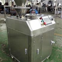 GLZ系列实验室造粒机