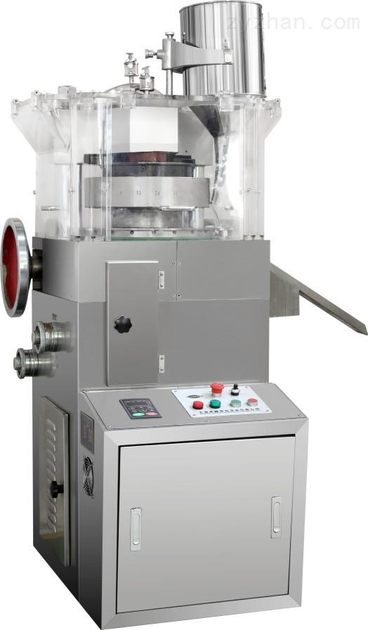 ZPW21美术粉饼压片机、旋转式药片机