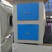 工业粉尘处理处臭活性炭环保箱设备