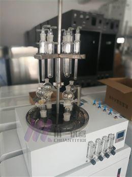 水质硫化物酸化吹气仪CY-DCY-4SL