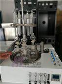 水质硫化物酸化吹气仪操作说明