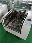 北京台式恒温培养摇床TS-100B回旋振荡器