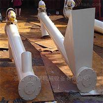洪捷GL型管式螺旋输送机的报价