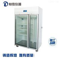 實驗室層析柜供應商800L/1300L/1800L