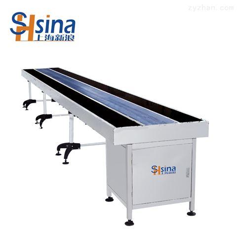 SXL-ST无级调速-皮带式输送机