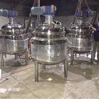 500L不銹鋼配液罐