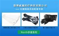 NORTH品牌隔離器手套(氯磺化聚乙烯CSM)