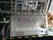 江苏全自动蒸馏仪CYZL-6称重与时间双重控制