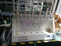智能一体化蒸馏仪CYZL-6Y液晶触摸屏显示