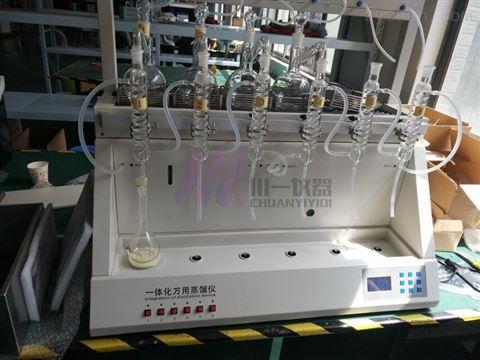 自动二氧化硫蒸馏仪CYZL-6Y多样品萃取装置