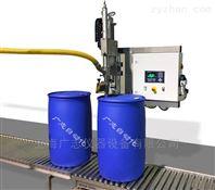 双工位液面下自动灌装机 200升定量灌装设备