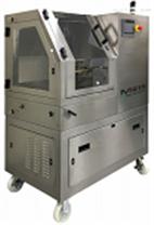 Biopharm Basic生产型微射流