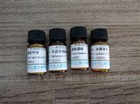木犀草素HPLC98