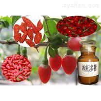 果蔬粉   枸杞糖肽 枸杞小分子肽