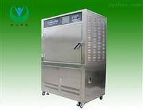 UV人工加速老化试验机