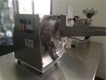 BZFS-200实验室粉碎机