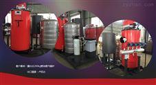 厂家供应撬台式全自动液晶显示控制200kg燃油蒸汽锅炉