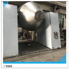 1000L化工W型锥型混料机
