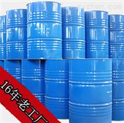 氯乙酰儿茶酚 99-40-1