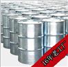 对甲氧基苯甲醛 123-11-5