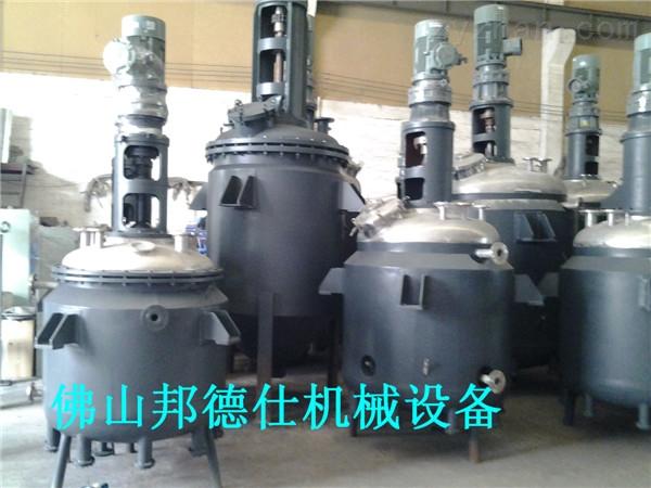 供应广东不锈钢反应釜 树脂成套搅拌设备
