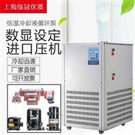 专业生产品质保证低温恒温反应槽