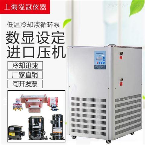 北京低温恒温反应浴厂家