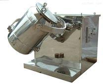实验室三维运动混合机
