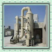 福建废气处理塔