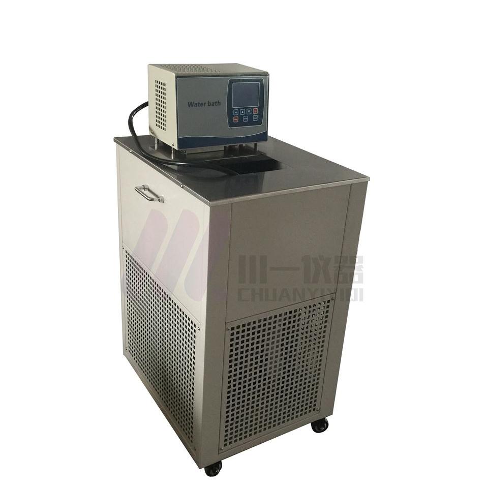 程序控温低温恒温水浴槽CYDC-1020用途说明