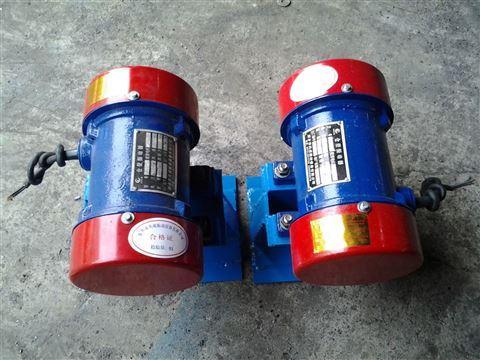 LZF-6仓壁振打器-振打电机-防堵塞震动器