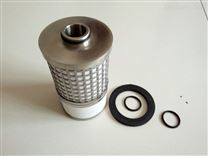 SMC精密滤芯AME-EL350超小油雾过滤器滤芯