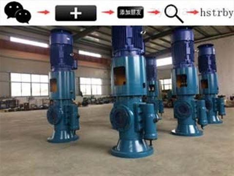 江津HSNH660R36螺杆泵黄山找杜工