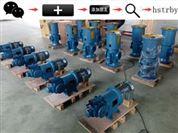 HSNS80-54润滑系统三螺杆油泵