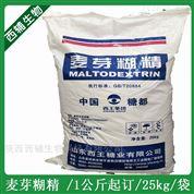 西王 麦芽糊精 含量99 增稠剂 稳定剂 国标