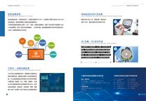 宜春固體制劑智能信息管理系統