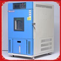 立式恒溫恒濕試驗箱 生產廠家定制